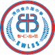 Baptist Wing Lung Secondary School